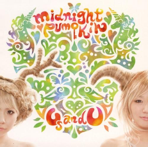 【中古】Us and U/midnightPumpkin