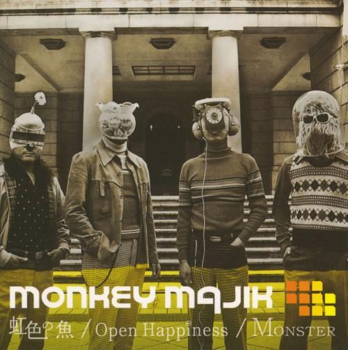 【中古】虹色の魚/Open Happiness/MONSTER/MONKEY MAJIK