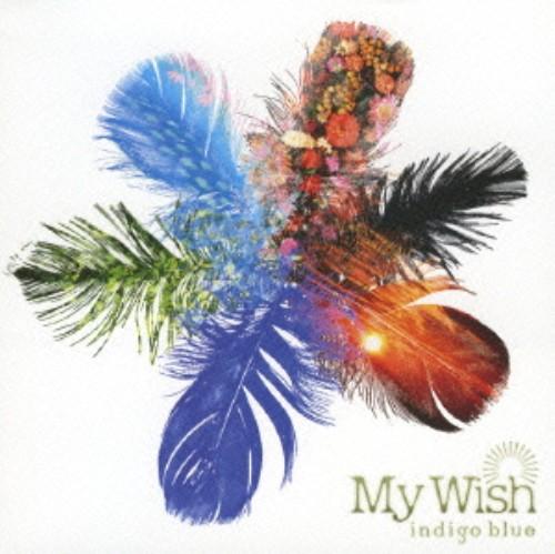 【中古】My Wish〜マイウィッシュ〜/indigo blue