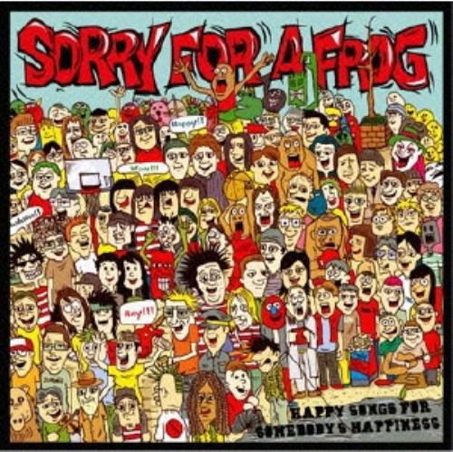 【中古】HAPPY SONGS FOR SOMEBODY'S HAPPINESS/ソーリー・フォー・ア・フロッグ