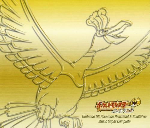 【中古】ニンテンドーDS ポケモン ハートゴールド&ソウルシルバー ミュージック・スーパーコンプリート/ゲームミュージック