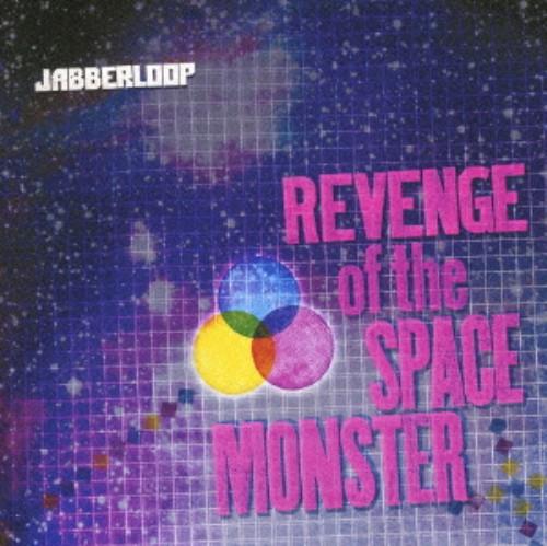 【中古】REVENGE OF THE SPACE MONSTER/JABBERLOOP