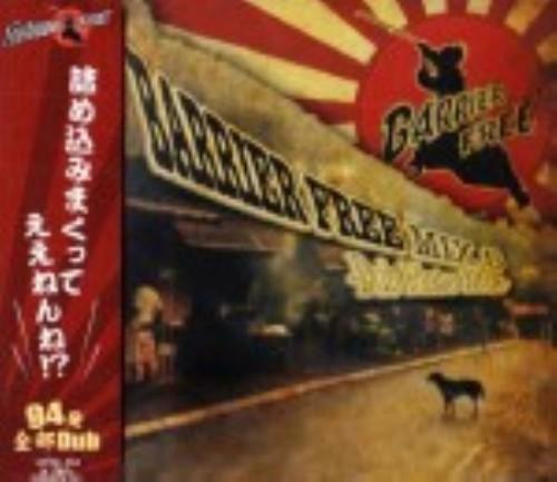 【中古】BARRIER FREE MIX #5./BARRIER FREE