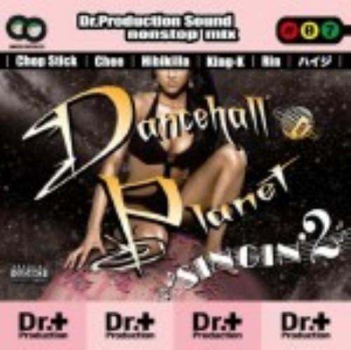 【中古】DANCEHALL PLANET−SINGIN'2−/Dr.Production Sound