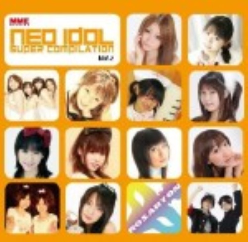 【中古】NEO IDOL Super Compilation Vol.2/オムニバス