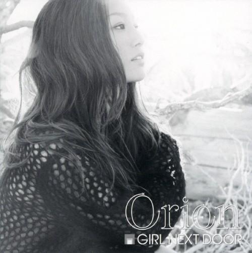 【中古】Orion/GIRL NEXT DOOR