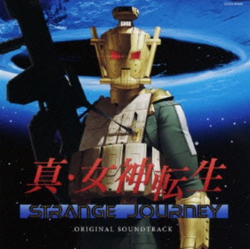 【中古】真・女神転生 STRANGE JOURNEY オリジナル・サウンドトラック/ゲームミュージック