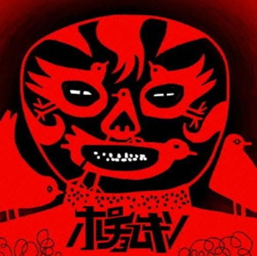 【中古】赤マスク/ポチョムキン