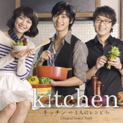 【中古】キッチン〜3人のレシピ〜オリジナル・サウンドトラック/TVサントラ