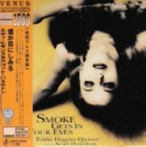 【中古】煙が目にしみる/エディ・ヒギンズ&スコット・ハミルトン