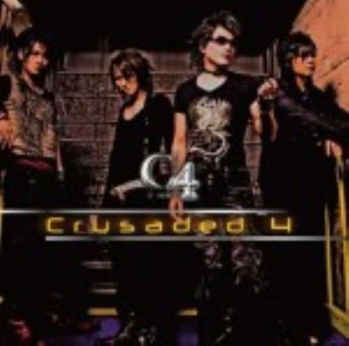 【中古】Crusaded4(DVD付)(初回生産限定盤)/C4