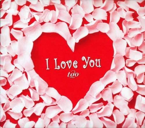 【中古】I Love You、too/オムニバス