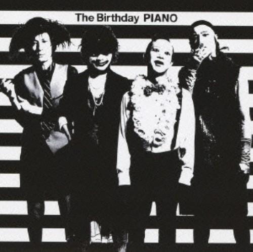 【中古】ピアノ(初回限定盤)(DVD付)/The Birthday