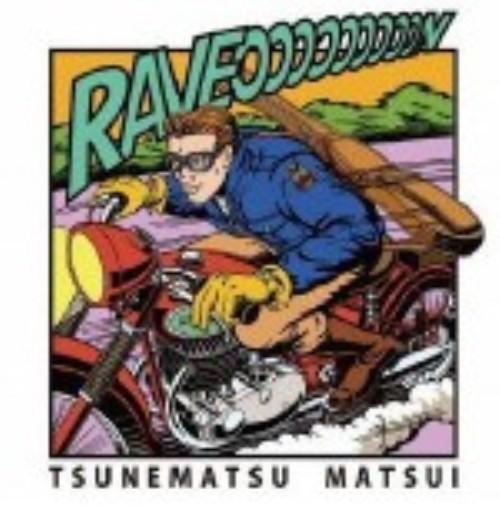 【中古】RAVE ON/松井常松