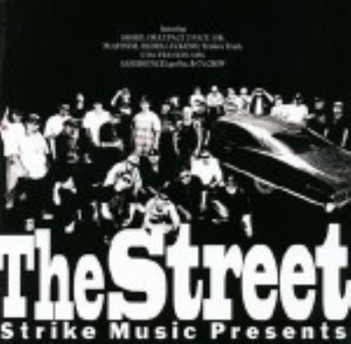 【中古】Strike Music Presents The Street/オムニバス