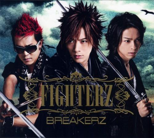 【中古】FIGHTERZ(初回生産限定盤A)(DVD付)/BREAKERZ