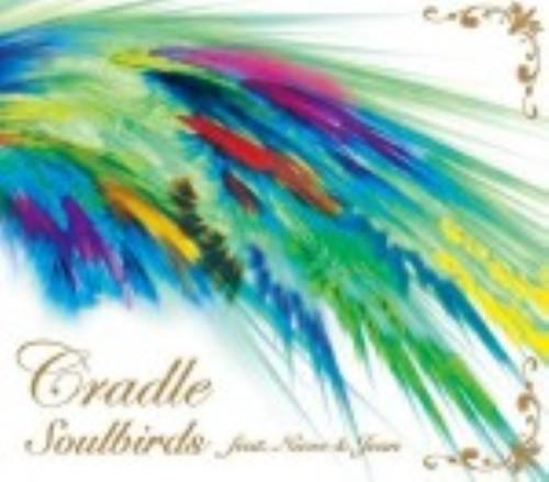 【中古】Soulbirds feat.Nieve&Jean/Cradle