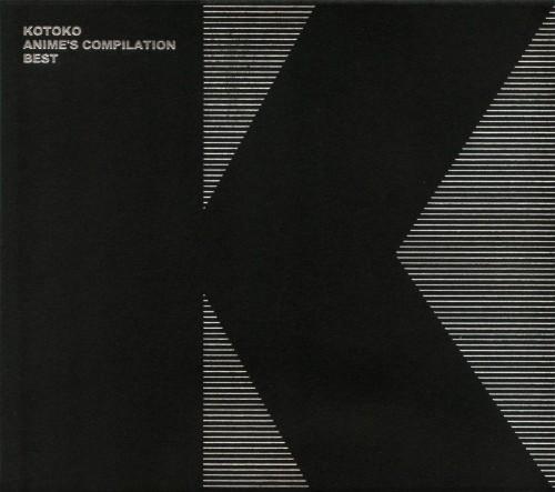 【中古】KOTOKO ANIME'S COMPILATION BEST(初回生産限定盤)(DVD付)/KOTOKO