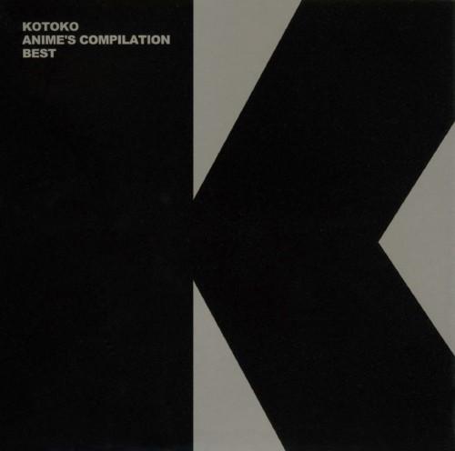 【中古】KOTOKO ANIME'S COMPILATION BEST/KOTOKO