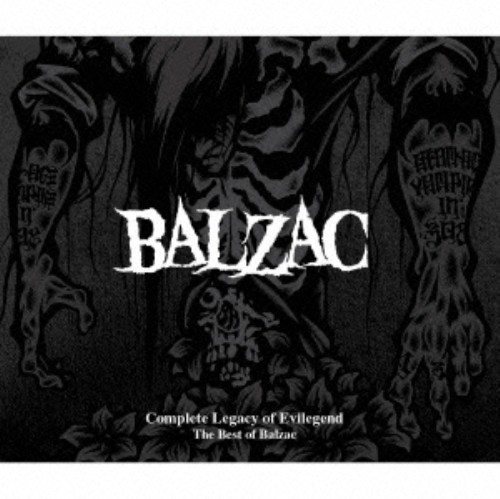 【中古】COMPLETE LEGACY OF EVILEGEND:THE BEST OF BLAZAC/BALZAC