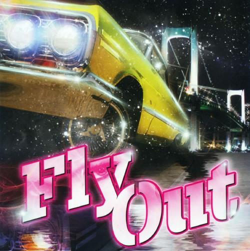 【中古】FLY OUT!!/オムニバス