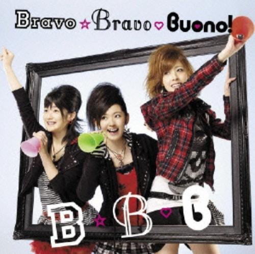 【中古】Bravo☆Bravo(初回生産限定盤)(DVD付)/Buono!
