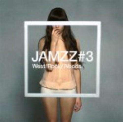 【中古】JAMZZ#3/WEST/ROCK/WOODS