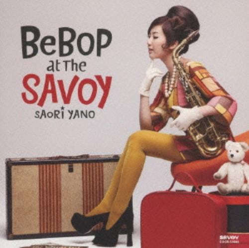 【中古】BEBOP AT THE SAVOY/矢野沙織