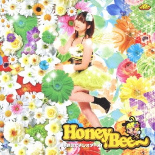 【中古】Honey Bee 京本有加Ver.(初回生産限定盤)(DVD付)/中野腐女子シスターズ