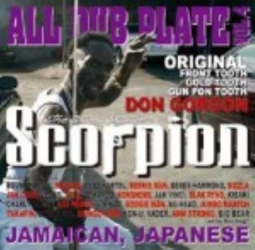 【中古】Scorpion The Silent Killer ALL DUB PLATE vol.4/Scorpion The Silent Killer