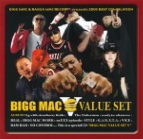 【中古】BIGG MAC VALUE SET 5/オムニバス