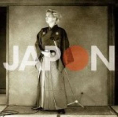 【中古】JAPON(初回生産限定盤)(DVD付)/175R