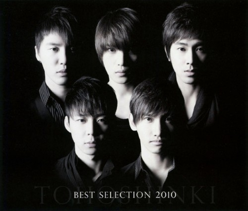 【中古】BEST SELECTION 2010(2CD+DVD)/東方神起
