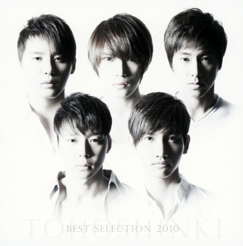 【中古】BEST SELECTION 2010(DVD付)/東方神起