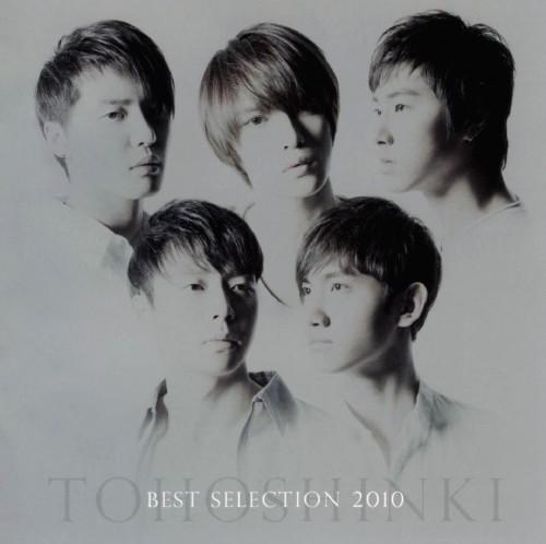 【中古】BEST SELECTION 2010/東方神起