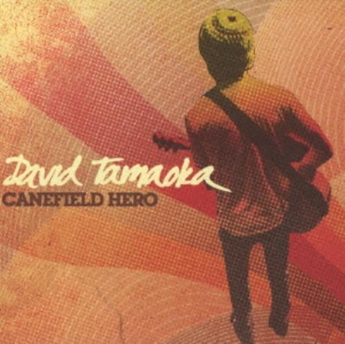【中古】ケインフィールド・ヒーロー〜サトウキビ畑のヒーロー〜/デビット・タマオカ