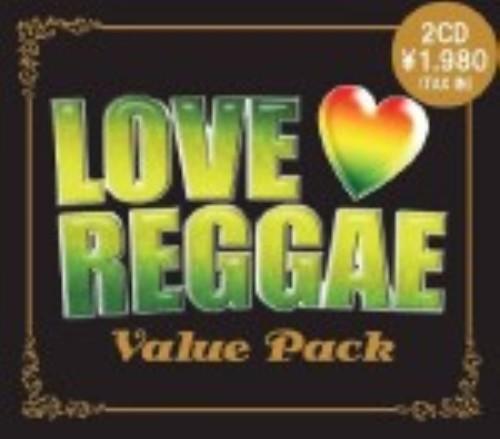 【中古】LOVE REGGAE〜Value Pack/オムニバス