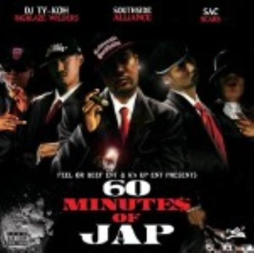 【中古】DJ TY−KOH & SAC PRESENTS 60 MINUTES OF JAP/DJ TY−KOH