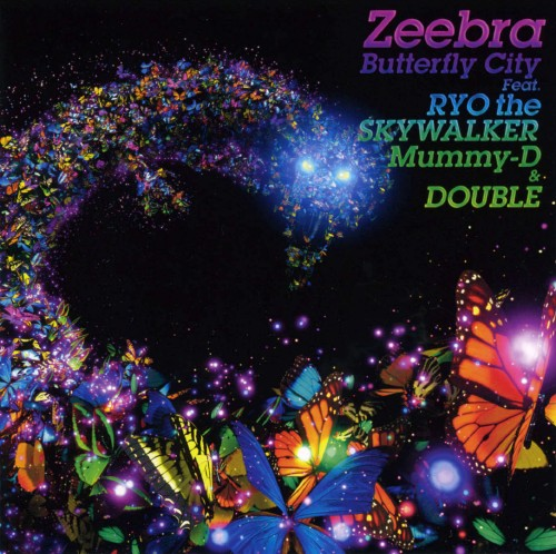 【中古】Butterfly City Feat.RYO the SKYWALKER、Mummy−D & DOUBLE/ZEEBRA