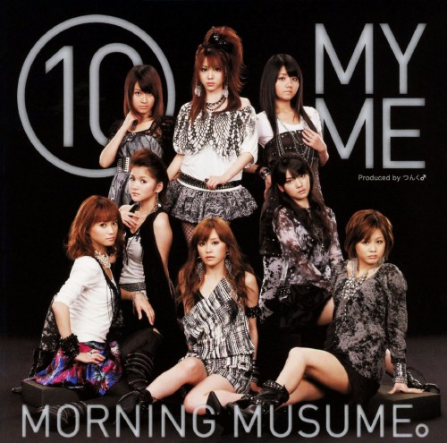【中古】10 MY ME(初回限定盤)/モーニング娘。