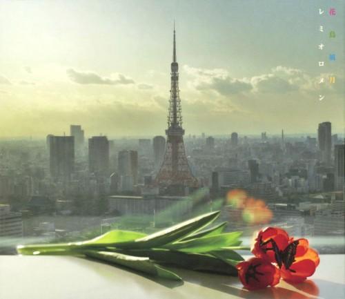 【中古】花鳥風月(DVD付)/レミオロメン