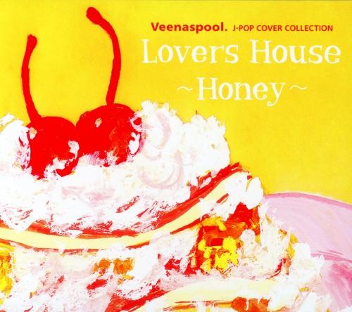 【中古】Lovers House〜Honey〜/veenaspool.