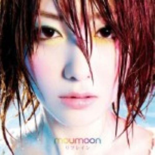【中古】リフレイン/moumoon