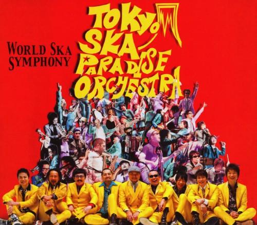 【中古】WORLD SKA SYMPHONY(初回限定盤)(DVD付)/東京スカパラダイスオーケストラ