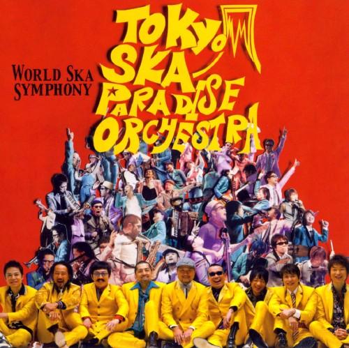 【中古】WORLD SKA SYMPHONY/東京スカパラダイスオーケストラ