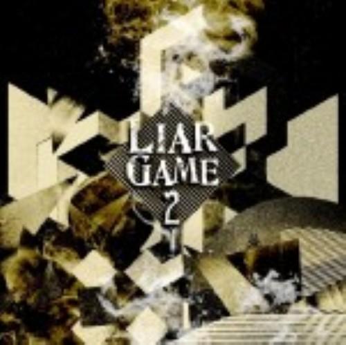 【中古】LIAR GAME2〜シーズン2&劇場版 オリジナルサウンドトラック〜/TVサントラ