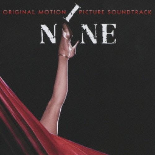 【中古】NINE−オリジナル・サウンドトラック−/サントラ