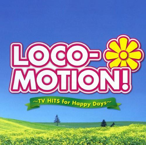 【中古】LOCO−MOTION!〜TVヒッツfeat.「ロコ・モーション」&「そよ風の誘惑」/オムニバス