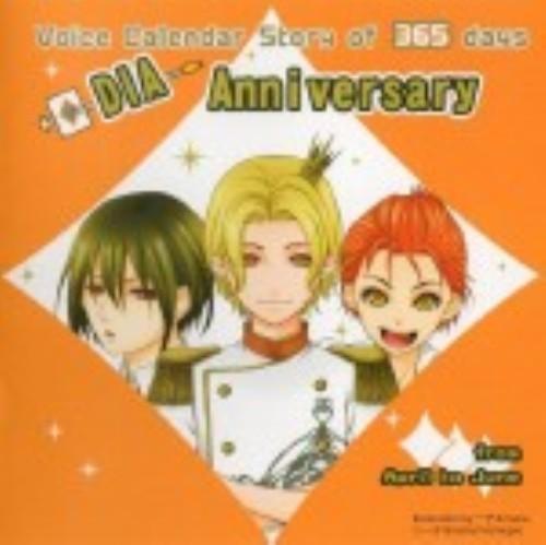 【中古】Story of 365 days DIA Anniversary from Aoril to June/アニメ・ドラマCD