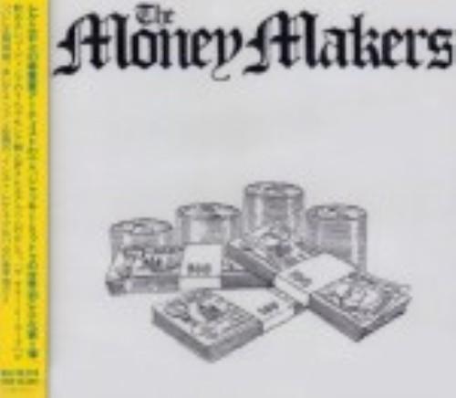 【中古】The Money Makers/ジャッキー・ミットゥ